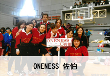 ONENES佐伯様がご活用